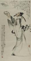 shan-boqin-a-chinese-painting-of-drunken-li-bai
