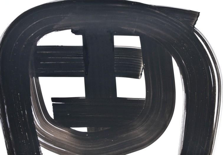Luigi Pericle, Matri Dei d.d.d., 1963, china su carta, 420 x 600 mm